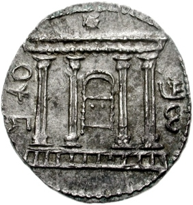 Coin from Bar Kozeba