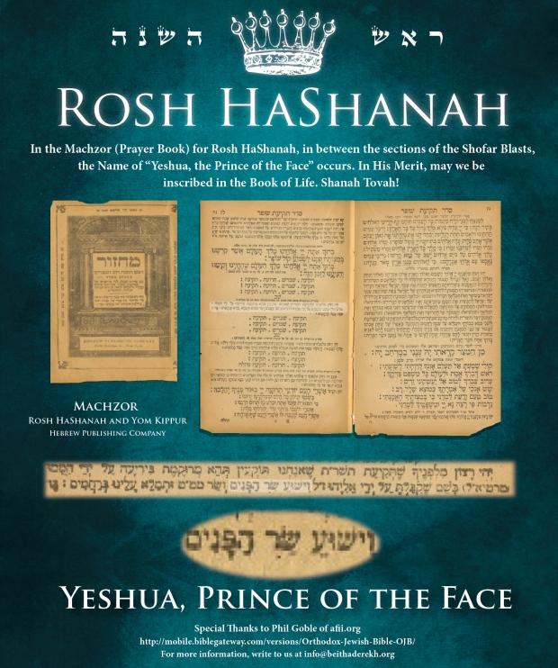 rosh-hashanah-011