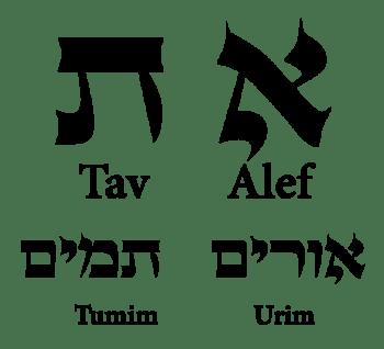 Alef-Tav