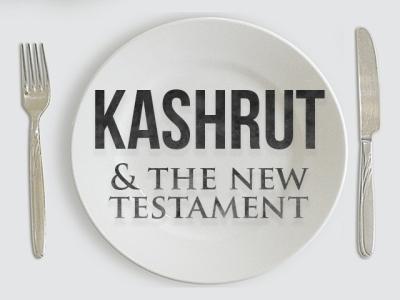 kashrut